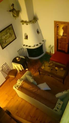 Το μικρό σπίτι στο Λιβάδι - Livadi - Apartamento