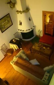 Το μικρό σπίτι στο Λιβάδι - Daire