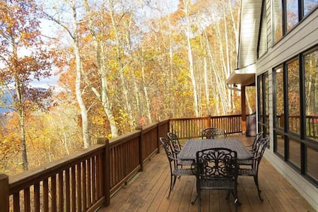 The Aerie, Top of the Smoky Mountain's, Luxury Chalet Cabin, Seclusion, Views - House