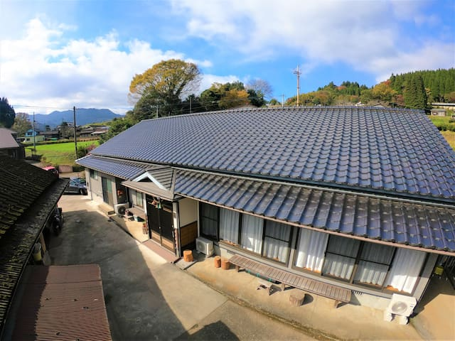 Keyaki no Sato/ Renovated large old house