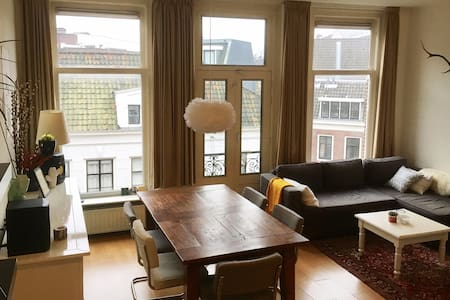 Charming City Centre Retreat - Utrecht