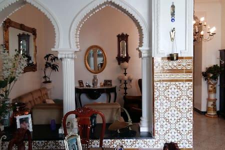 Casa en el centro del pueblo en calle poco ruidosa - La Palma del Condado - Rumah