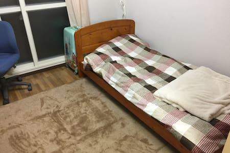 独立的舒适的公寓,距离地铁站步行5min,房东是中国人,可接机 - Sapporo-shi - Appartement