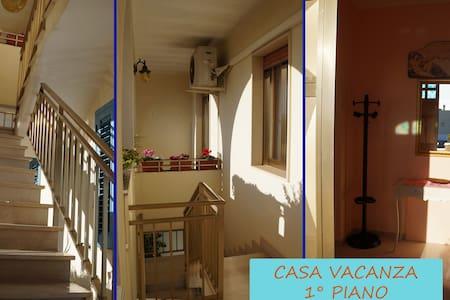 QUADRILOCALE A UGENTO (LE) - Ugento - Apartment
