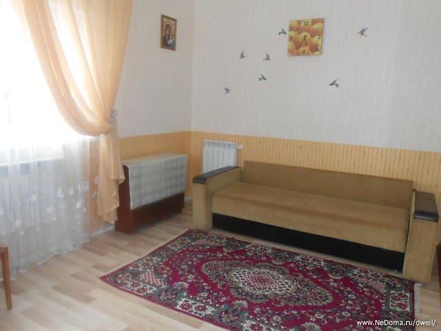 Уютный Дом в Абзаково - Novoabzakovo - House