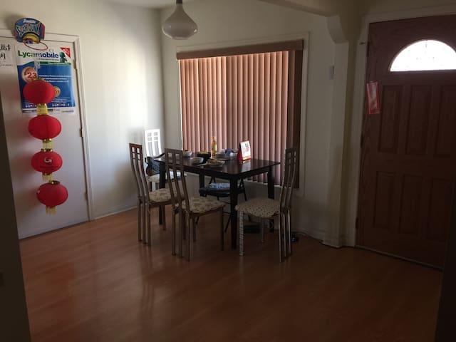 洛杉矶 繁华华人区内的超值安静体验$26 - San Gabriel - House