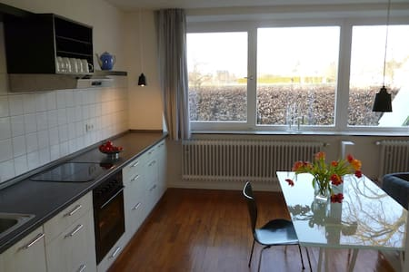 Appartement am Illerstrand - Ulm - Bungalow