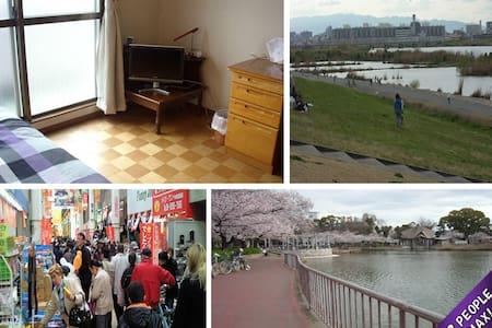 Access to Osaka and Kyoto easy/bus to airport eas - Osaka