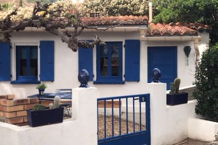 Port-Vendres/Collioure: maison+jardin clos+parking