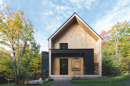 Villa Boreale - Charlevoix