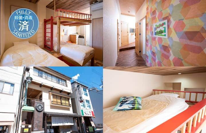 다카야마역에서 도보로 1분!/ESTABLISHMENTTakayamaStation/Room2