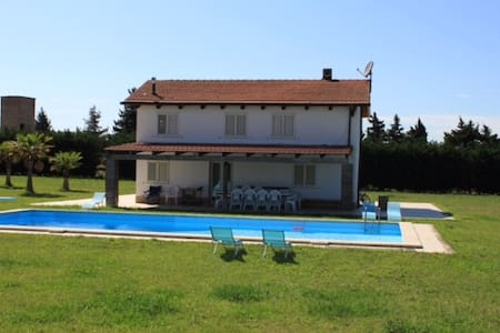 Residence Marsail - Lecce