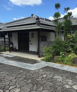 Very Japanized house with garden - Ichikawa - Talo