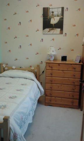 Single room in cosy, welcoming house. - Sligo - House