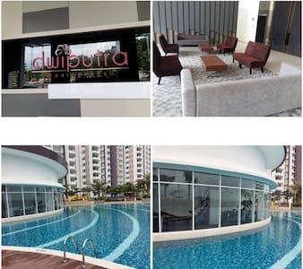 Iman & Sofea's Guest House - Putrajaya - Apartament