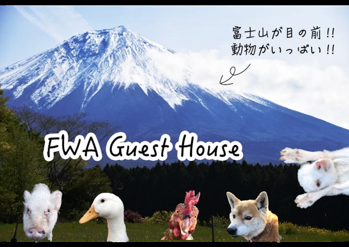 富士山良展望!BBQ・焚き火・デイキャンプOK!【和室3人部屋】