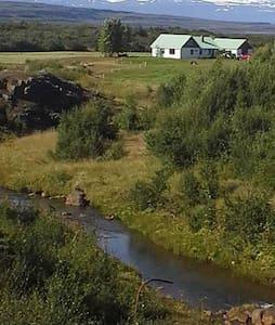 Eidagisting 1 - Eiðar - Bed & Breakfast