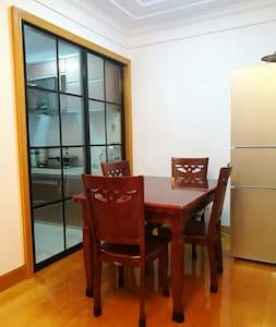 四毛的海边小屋 - Zhoushan - Wohnung