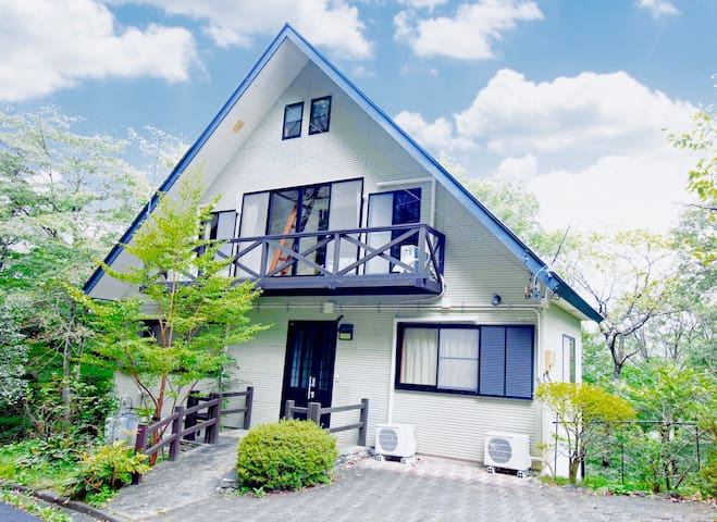 貸切コテージGuest House KOMOREBI - 天然温泉付貸別荘