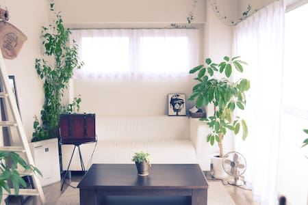 Quiet Private Room. 20 mins to Shibuya, Shinjuku. - Setagaya-ku - Квартира