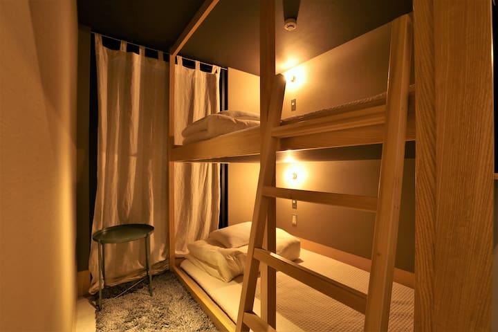Sky tree hostel. Dormitory twin room.
