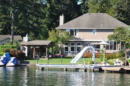 Lake Tapps Waterfront Home - Bonney Lake - Haus