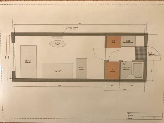 部屋の間取り図 Room floor plan