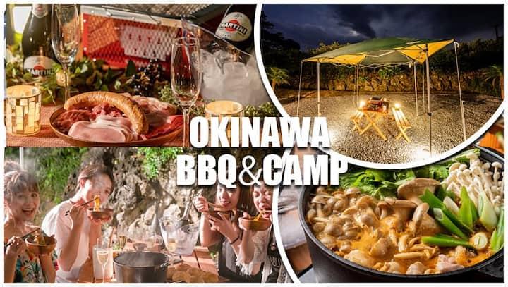 沖縄BBQビアガーデン&キャンプ場(本部・今帰仁/鍋料理) - ぐるなび
