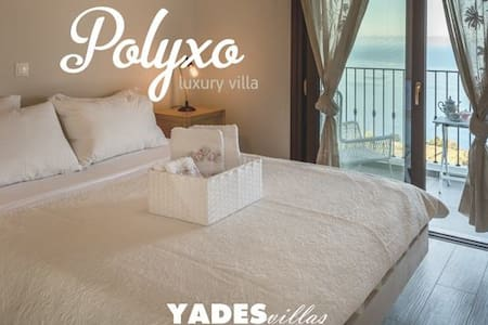 Luxurious Yades Villas - Polyxo - Amazing sea view - Athani