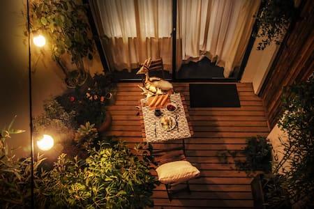 【夜曲】暮色下的Cozy时光(投幕电影&浪漫花园)常熟路地铁站3分钟 - 上海 - Haus