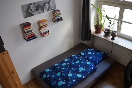 WG Zimmer im Herzen der Altstadt - Regensburg