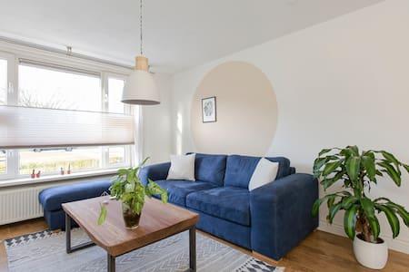 Appartement met ruime tuin naast de binnenstad - 's-Hertogenbosch