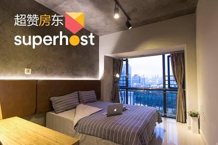 17R-KKmall One Bedroom 京基100一房一厅 双地铁口 - Shenzhen