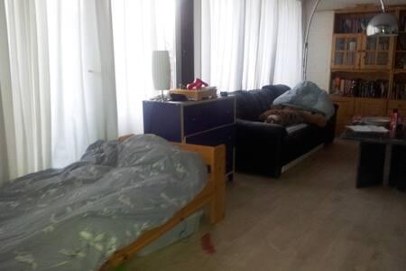 Værelse med plads til 2 personer - Lillerød - Rumah