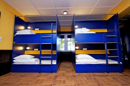 Cheap accommodation from EUR 18.00 - Hanover - Sala sypialna