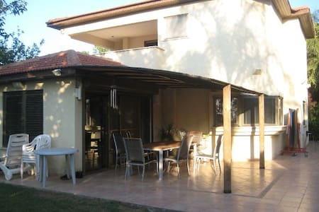 Large house for the Jewish Holidays - Oranit - Apartment
