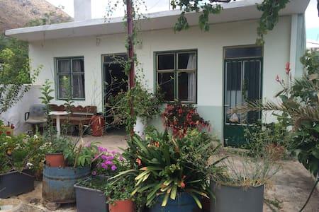 Kastamonitsa village traditional house - Kastamonitsa
