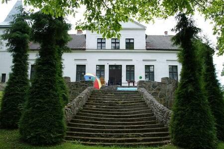 Dwór Lipia Góra/ Lipia Gora Manor - Morzeszczyn - Casa de camp