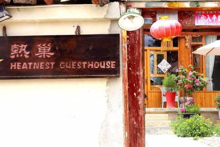 heatnestclub - House