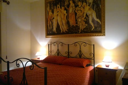 Double room with private bathroom - Albano Laziale