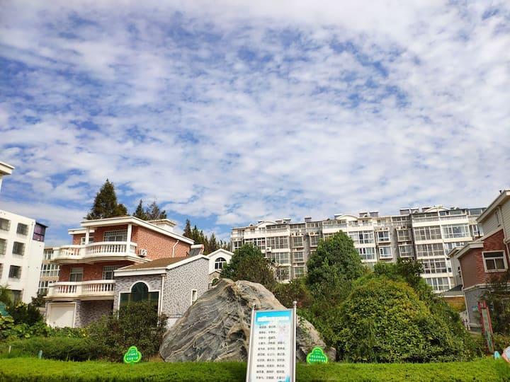 山海明珠  位于山海天,离五星级酒店岚桥锦江大酒店只有直线500米。第三海水浴场步行10分钟即可到达