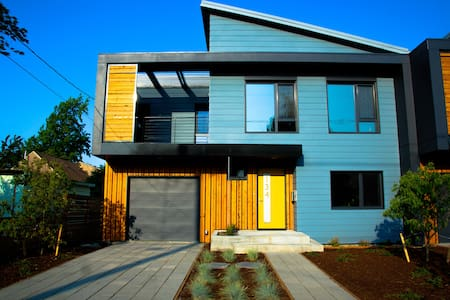 Acclaimed Net-Zero Passive House - Portland - Haus