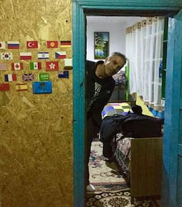 Дом в горах Алтын Арашан.