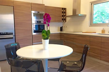 Luxurious Modern Flat in Agios Andreas - Egkomi - Wohnung