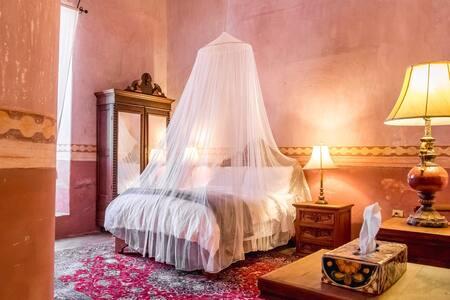 Hotel Hacienda de Trancas - Habitación Piñata