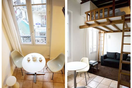 VERY COSY! Studio in MARAIS PARIS - Paris - Daire
