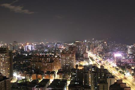 陽光灑進的小屋 1分鐘到捷運、近高鐵、台鐵 美麗夜景 - Banqiao District