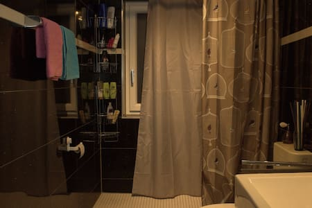 Gästezimmer in City- und Messenähe - Köln - Apartment - 2