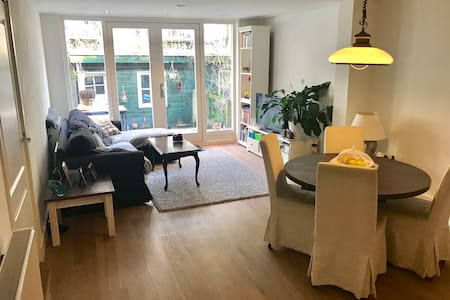 Large appartment in popular district of Amsterdam! - Amsterdam