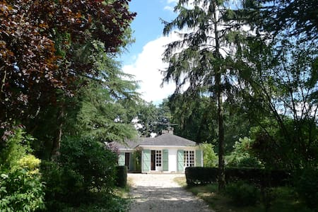 Garden Home - Angers & Loire Valley - La Chapelle-sur-Oudon
